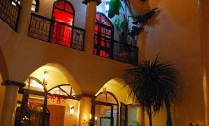 Riad el Dar Inn