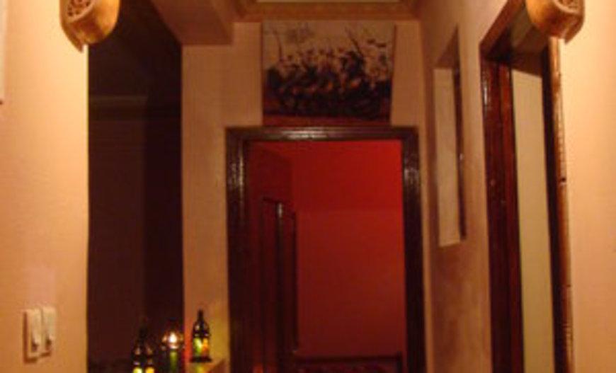 Dar Achain Guesthouse